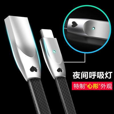 【智能断电】3A快充安卓数据线vivo华为typec小米苹果手机充电线