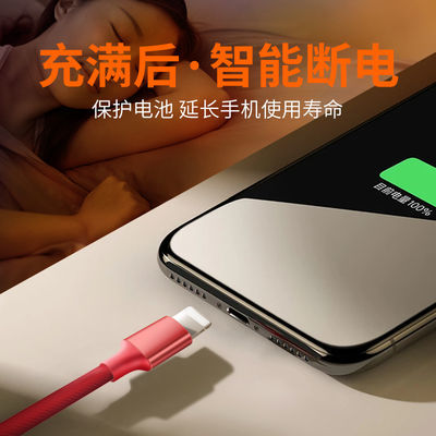 智能快充数据线安卓type-c苹果华为vivo小米oppo手机加长充电器线