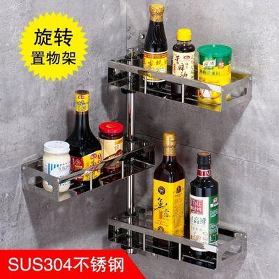 304不锈钢旋转置物架厨房方形收纳壁挂式调味架免打孔安装