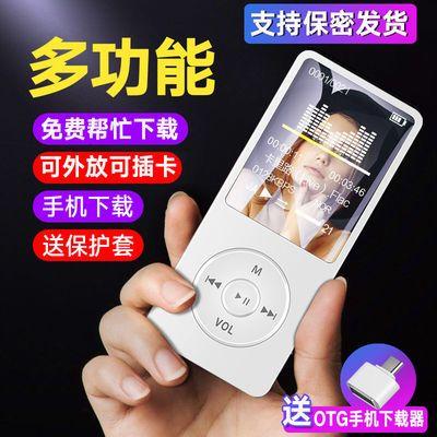 新款MP3/MP4播放器外放自带内存小型迷你OTG带插卡可爱有屏随身听