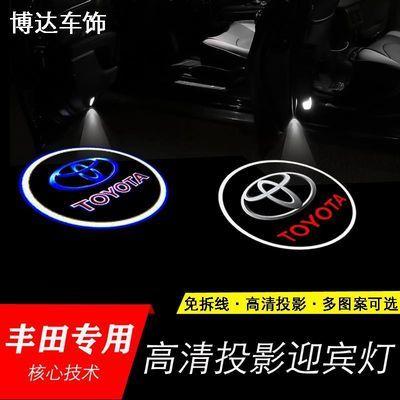 丰田迎宾灯专用汉兰达锐志凯美瑞卡罗拉皇冠酷路泽改装车门投影灯