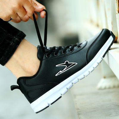酷超男童鞋春秋季中大童运动鞋儿童跑步学生休闲小男孩系带波鞋子