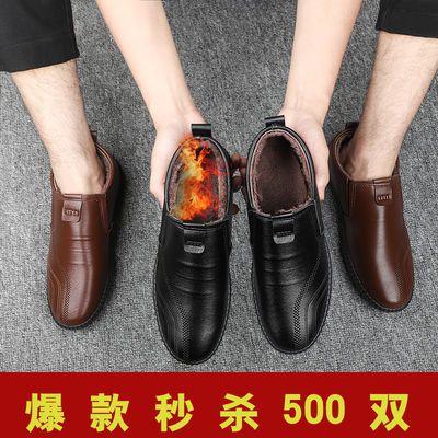 【限时亏本】男棉鞋加绒保暖爸爸棉鞋男士商务休闲青年中年皮鞋男