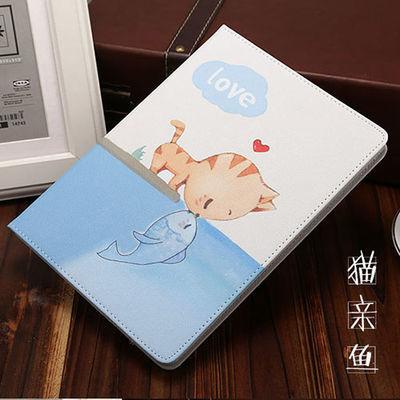 ipad保护套2018新款9.7寸2019mini5苹果平板电脑air123壳ipad234