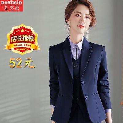 中国平安人寿保险公司职业装女装套装秋冬季韩版大学生气质工作服