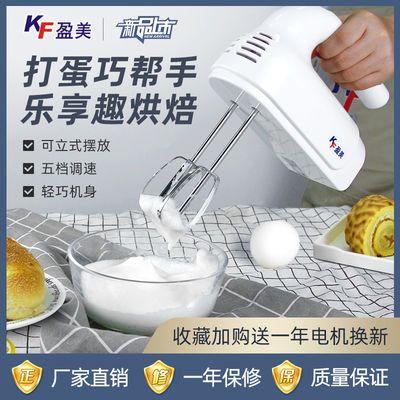 打蛋器全自动电动家用大功率小型奶油打蛋机打发器搅拌器烘焙蛋糕