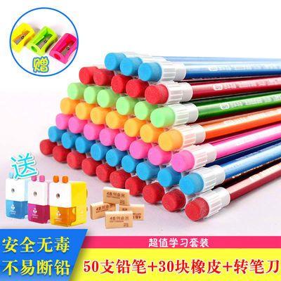 【送削笔器】儿童铅笔橡皮套装大皮头HB笔小学生学习文具用品批发