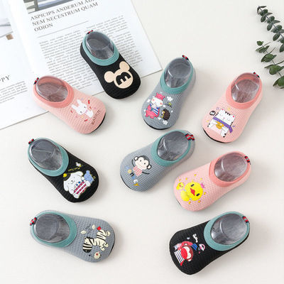地板袜宝宝儿童防滑底地板鞋袜套婴儿软底学步袜春夏薄款加厚室内