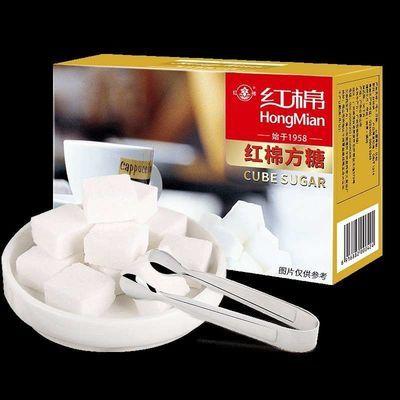 送糖夹 红棉咖啡方糖120粒速溶咖啡糖块奶茶伴侣方糖块白砂糖包邮