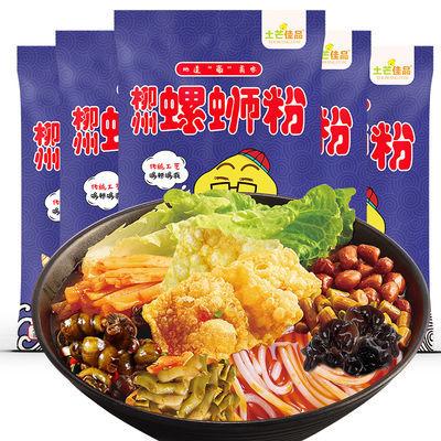 【5包特价】土芒螺蛳粉袋装整箱螺蛳粉柳州正宗米粉螺丝粉300g