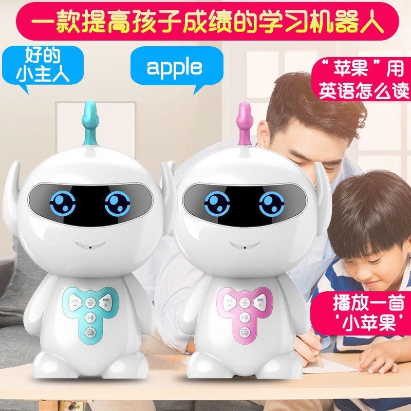 儿童智能早教机无线对话男女孩子机器人多功能陪伴学习语音教育
