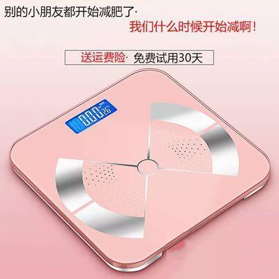 【不准包退】USB可充电电子秤体重秤精准家用健康秤人体电子秤