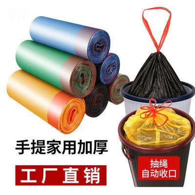 【亏本冲量 正常发货】加厚抽绳垃圾袋自动收口手提家用穿绳袋