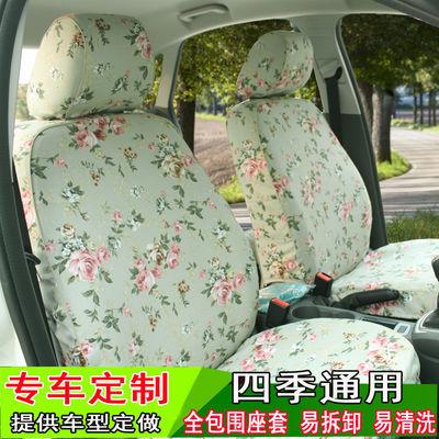汽车座套全包围五菱宏光s宝骏730座套七座宝骏510座套棉布座椅套