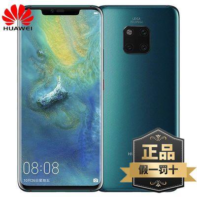 正品官方华为 Huawei/华为 Mate 20 Pro 荣耀手机华为 mate20 pro