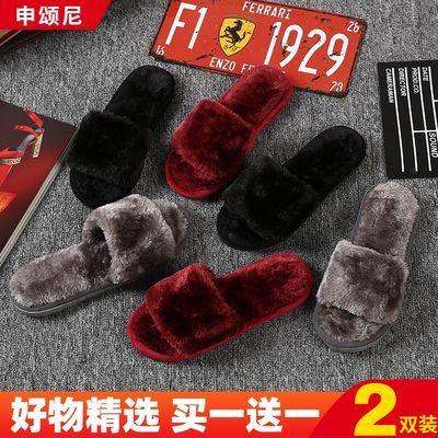 【买一送一】长毛绒棉拖鞋女家居家用一字防滑厚底室内秋冬月子鞋