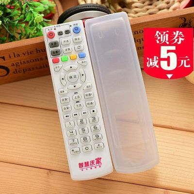 中国联通智慧沃家电视网络机顶盒S65S61DC5000遥控器保护套