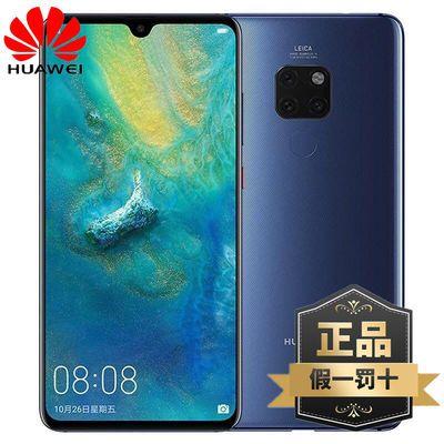 官方正品华为 Huawei/华为 Mate 20 旗舰麒麟荣耀手机华为mate 20