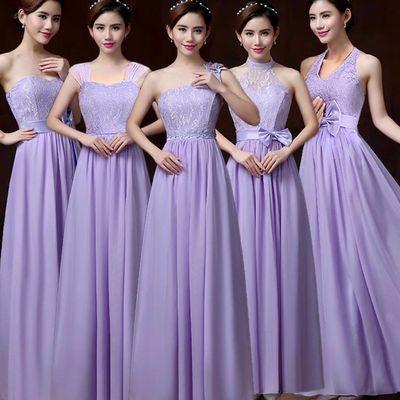 敬酒服新娘2019新款秋冬季酒红色中长款结婚订婚礼服裙女平时可穿
