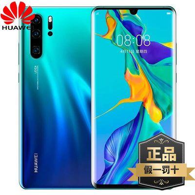2019新款官方正品 Huawei/华为 P30 Pro 50倍变焦手机华为p30 pro