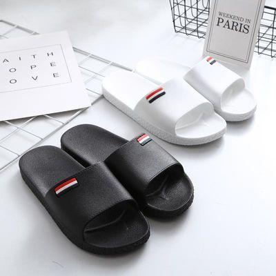 凉拖鞋家用女夏季室内家居浴室洗澡防滑塑料软底男士居家拖鞋防臭