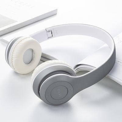 头戴式无线蓝牙耳机PANGPAI立体声重低音便携插卡耳麦通用双模式