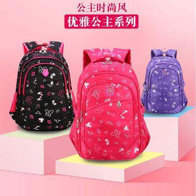 元微小学生书包女生可爱儿童背包1-3-6年级防水减负5-10-12周岁