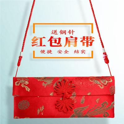 新年压岁红包挂绳背带肩带绳儿童满月生日创意个性利是封春节过年