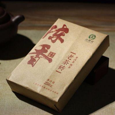云南普洱茶熟茶砖茶1片普洱茶砖250克版纳勐海老茶砖 普洱茶叶