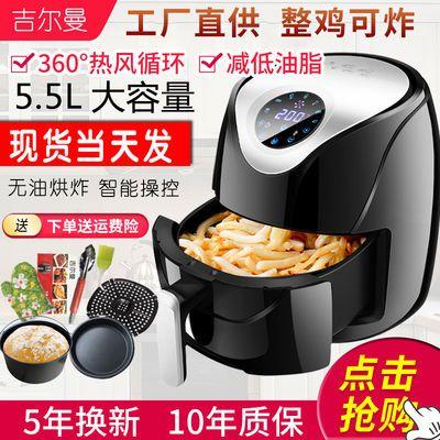 韩国空气炸锅家用智能升级版大容量无油薯条机全自动电炸锅多功能
