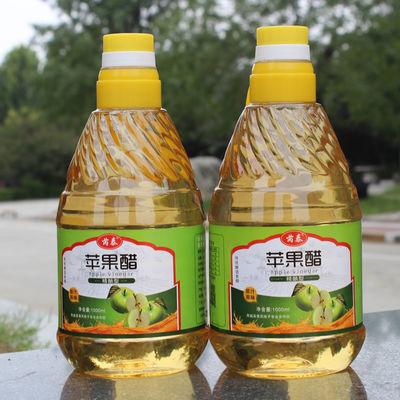 【苹果醋原浆1000ml】山西特产芮泰纯天然无添加纯酿造泡香蕉美白