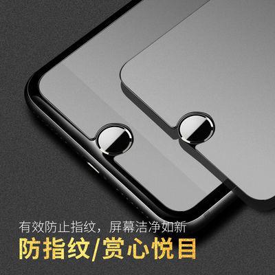 iphone苹果x/xs磨砂钢化膜非全屏11pro手机膜max防手汗xr指纹半屏