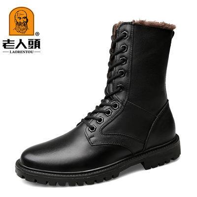 冬季老人头真皮军靴子男士马丁靴高帮棉鞋加绒保暖鞋大码雪地靴潮