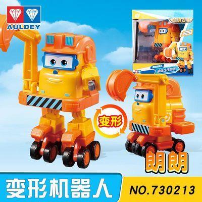 奥迪双钻超级飞侠新款米克男孩大号变形机器人玩具第五季套装圆圆