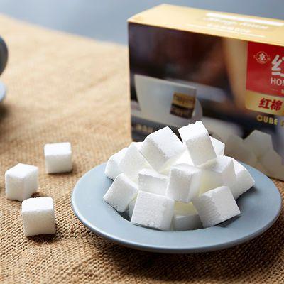 红棉方糖120粒x5盒 咖啡糖方糖块实惠装奶茶伴侣调糖咖啡白糖包邮