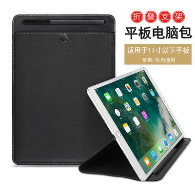 华为matepadPro内胆包10.8寸平板电脑保护套可折叠支架iPad壳air3