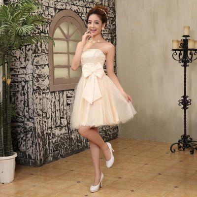 敬酒服新娘装冬季红色结婚礼服回门服长袖订婚衣服两件套装女秋天