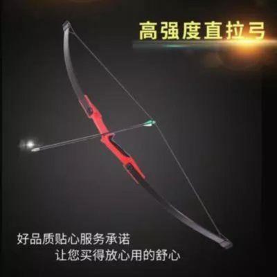传统弓箭户外射击运动古代反曲直拉弓儿童箭支成人射箭玩具套装弓【3月6日发完】
