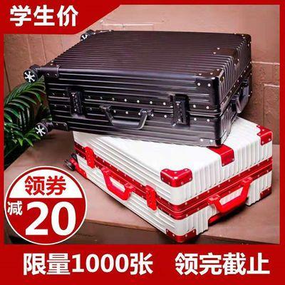 【今日特价】万向轮拉杆箱学生行李箱男女通用密码箱时尚登机箱子