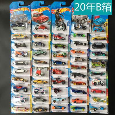 2020美泰风火轮火辣小跑车玩具模型福特GT40 奔驰保时捷马自达20B