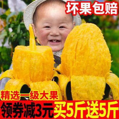 越南进口玉芒大青芒新鲜芒果10斤装5/3斤时令水果青芒果批发包邮