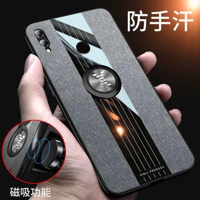 华为荣耀note10手机壳RVL-AL09布纹软外壳闹特10硅胶磨砂保护套十