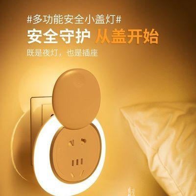 多功能遥控小夜灯插电睡眠婴儿喂奶卧室床头宿舍墙壁灯插座灯台灯