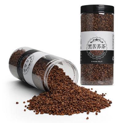 黑苦荞茶 大凉山正宗四川黑珍珠苦荞茶胚芽茶 罐装特级荞麦茶香茶