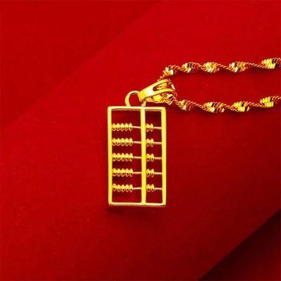 正品越南沙金3d硬金转运珠吊坠黄金项链时尚百搭锁骨链礼物送女友【3月18日发完】