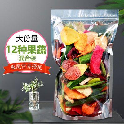 综合什锦果蔬脆片蔬菜干水果干零食混合脱水即食 香菇秋葵脆
