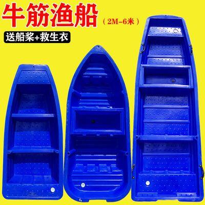 加厚塑料船渔船捕鱼小船双层pe钓鱼船冲锋舟橡皮艇可配电动船马达