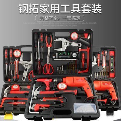 钢拓家用工具箱套装 多功能维修工具套装 家居家用五金组合工具箱