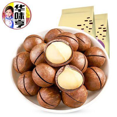 华味亨夏威夷果 袋装奶油口味坚果类零食干果送开口器