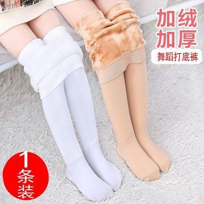 加绒舞蹈连裤袜春秋冬季儿童踩脚打底袜女童加厚白色�|肉色练功袜